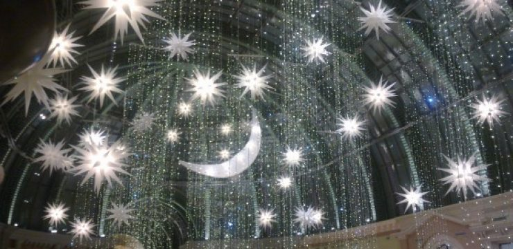 Ramadan-decorations.jpg