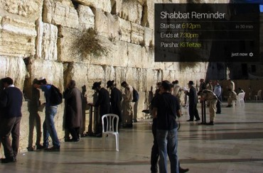 JewGlass: A Google Glass App for Observant Jews