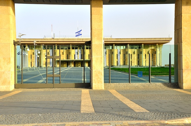Knesset, Israeli parliament building, rooftop solar, clean tech, green tech, Israel, energy security