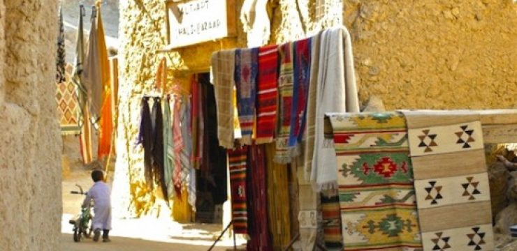 Shopping-in-Siwa-Oasis.jpg