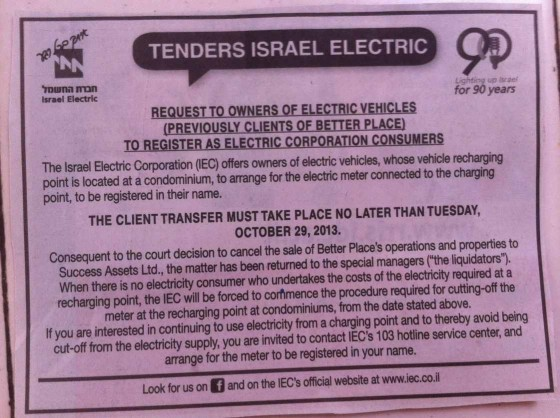 better place notice in newspapers, electric car,