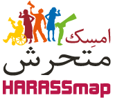 """Harassmap"" for Israeli Girls in Desert Town to Report Sexual Assaults"