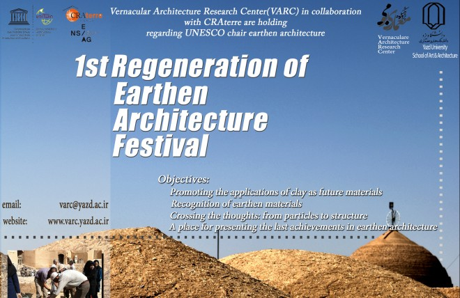 First earthen architecture festival in Iran