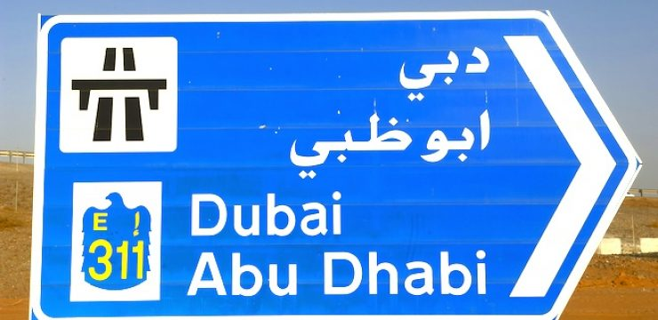 Abu-Dhabi-and-Dubai-Road.jpg