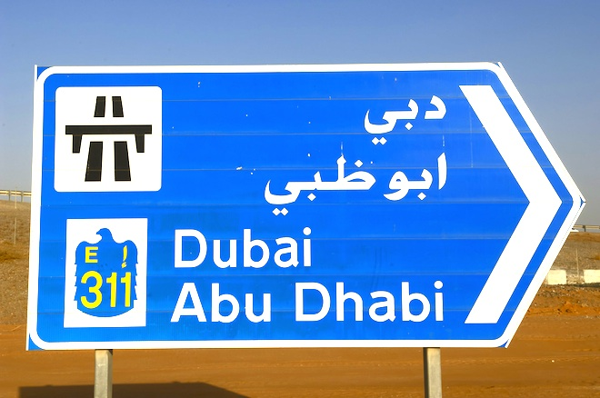 The New Road To Dubai Will Be Recycled And Green Green