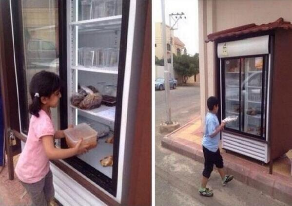 saudi_arabian_charity_fridge
