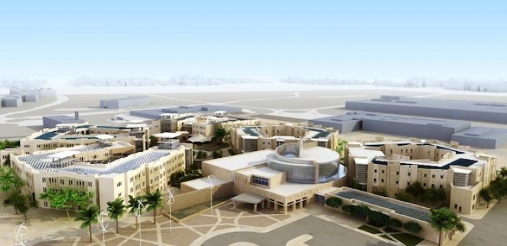 Education-City-Qatar-Foundation.jpg