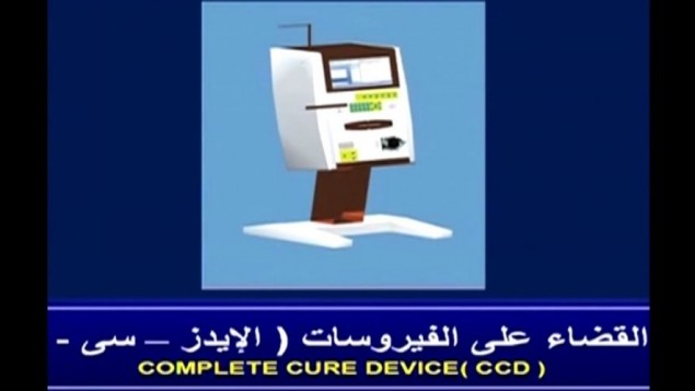 Egypt-aids-curing-machine