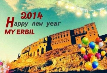Time to tour … Erbil?  Hey, it's the Arab Tourism Capital of 2014