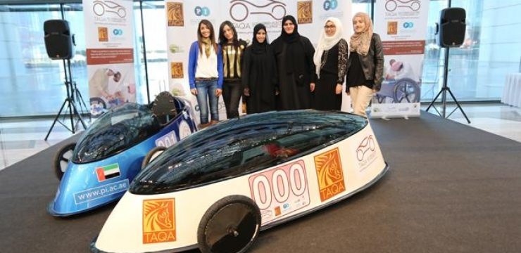 GCC-Hybrid-Electric-Challenge1.jpg