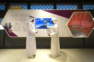 GE Opens Ecomagination Clean Tech Hub in Masdar City
