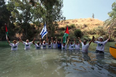 Canada and USA sign on to rehabilitate the Jordan River