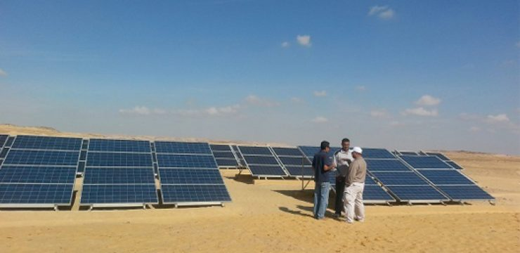 KarmSolar-Egypt-solar-power-renewable-energy.jpg