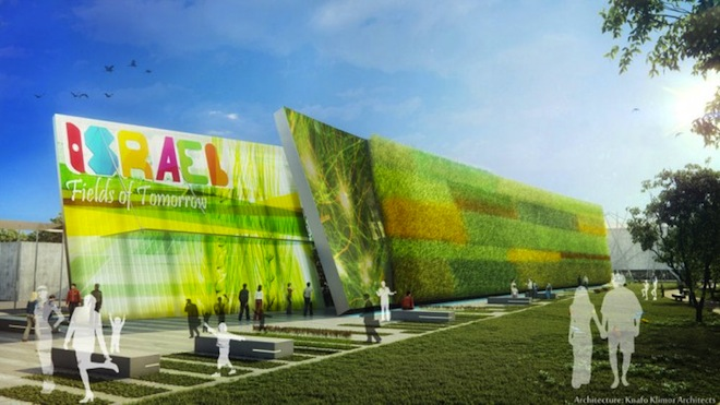 """Knafo Klimor, Fields of Tomorrow, Milan Expo 2015, """"Feeding the Planet, Energy for Life,"""" vertical garden, living pavilion, green wall, Israeli agriculture, water management"""
