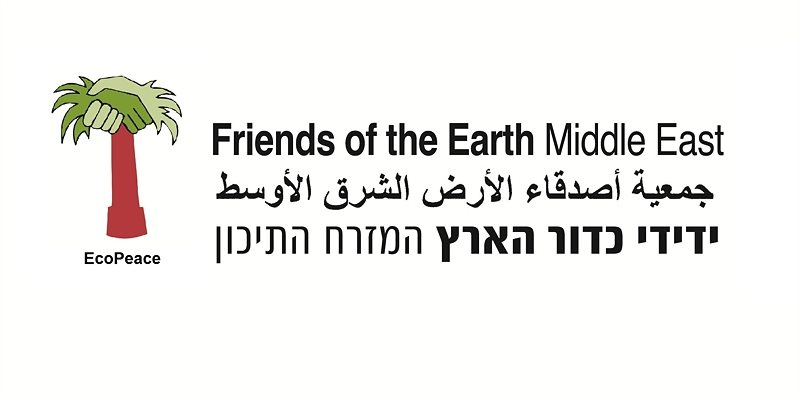 Israeli environmental group