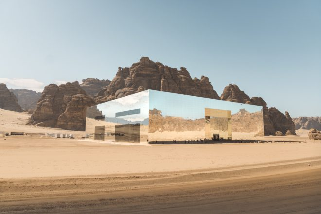 Maraya the biggest mirrored building in the world