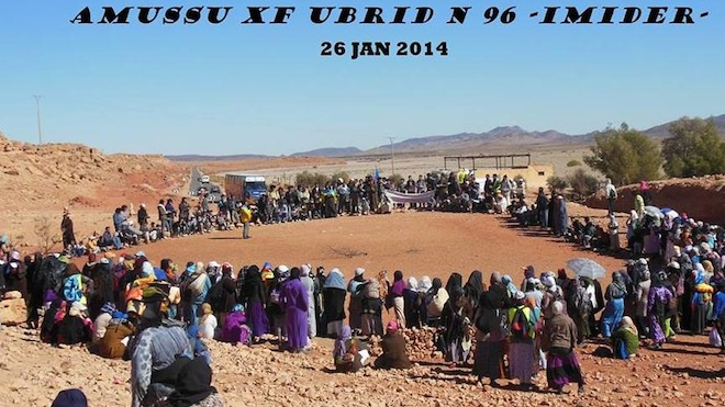 Movement on the road '96, africa's richest silver mine, berbers, moroccan silver mine, king of morocco, berber activists, environmental activism, water issues, water management, pollution