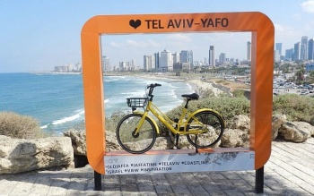 Chines bike share in Israel