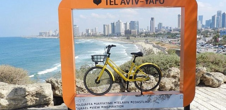 Ofo-bike-share-in-Jaffa.jpg