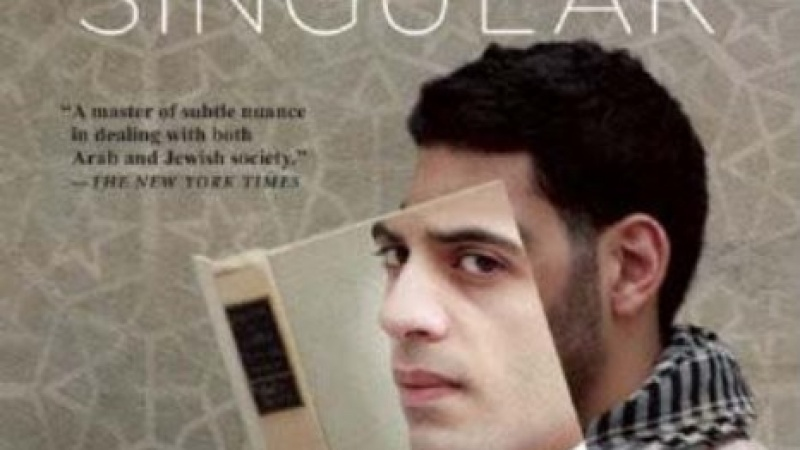 6 great reads for Arab American Heritage Month