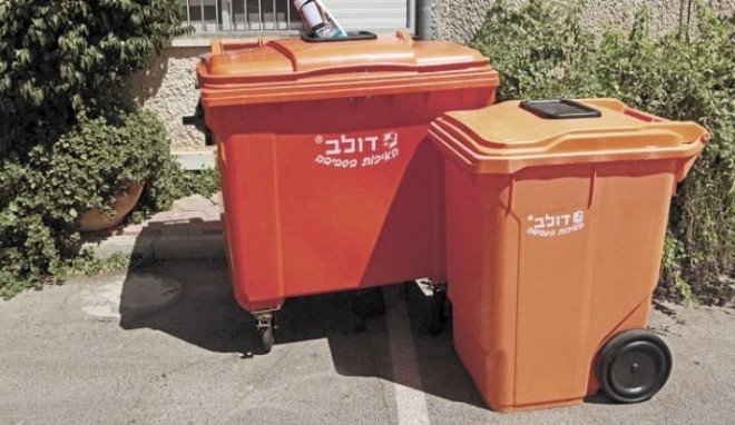 Israeli recycling video goes viral online