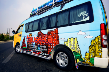 Green Roofed and Wi-Fi Enabled Tawseela Micro Buses Cut Through Cairo's Traffic