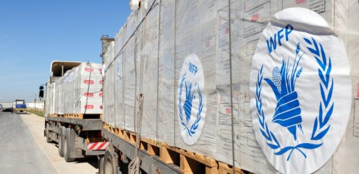 UNHCR-Food-Aid-to-Gaza.jpg