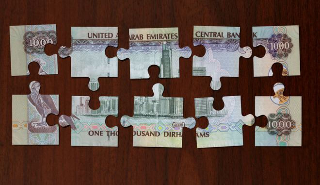 arab money dirhams puzzle