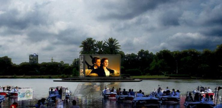 boat-in-theatre.jpg