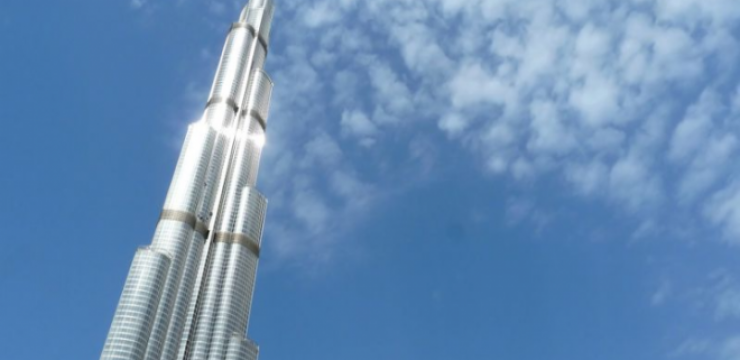 burj-khalifa-water-bottle.png