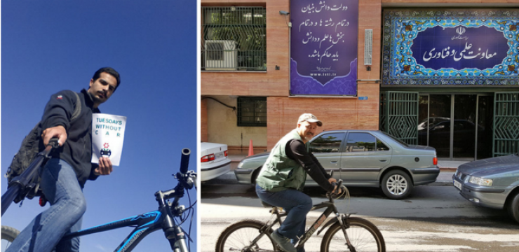 car-free-iran.png