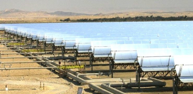 concentrated-solar-power-560x372.jpg