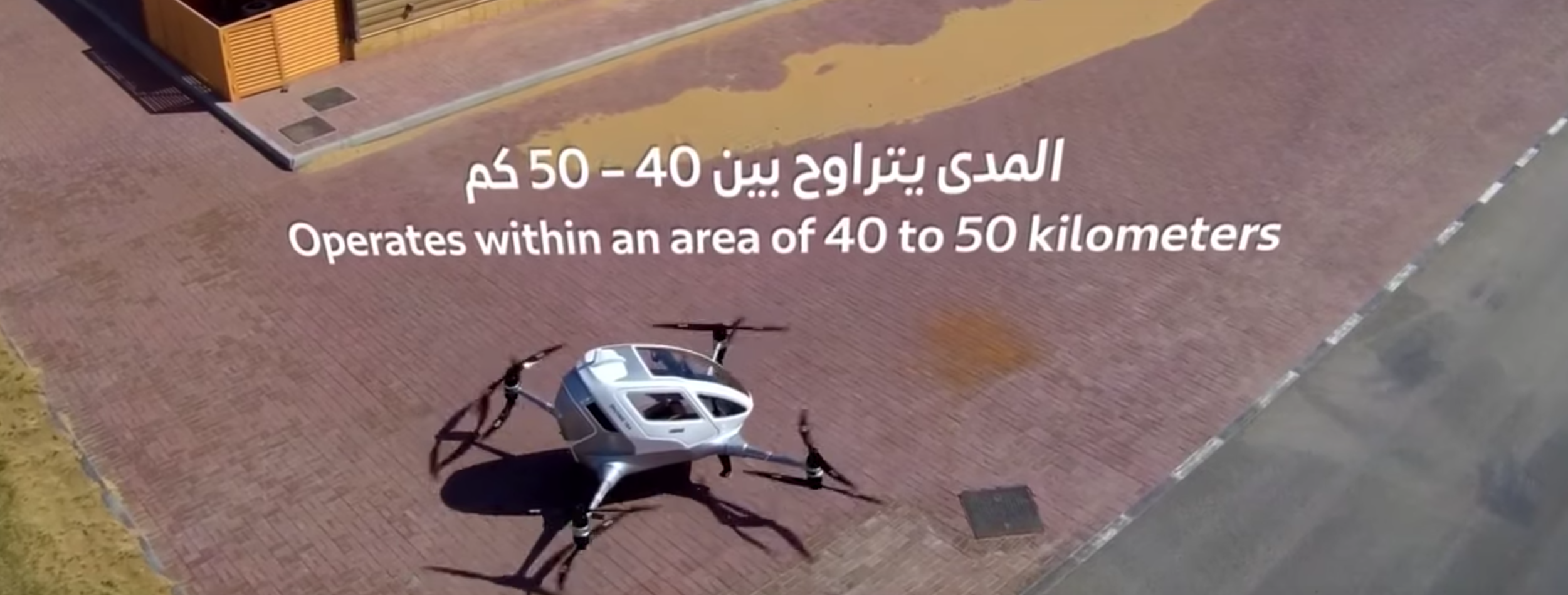 Drone taxi for Dubai