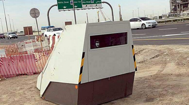 dubai trash can robo cop