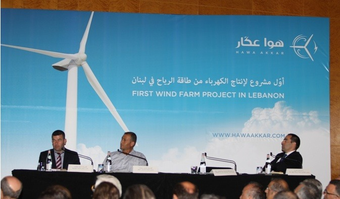 Hawa Akkar Wind Farm to Illuminate 60,000 Lebanese Homes in First for Country