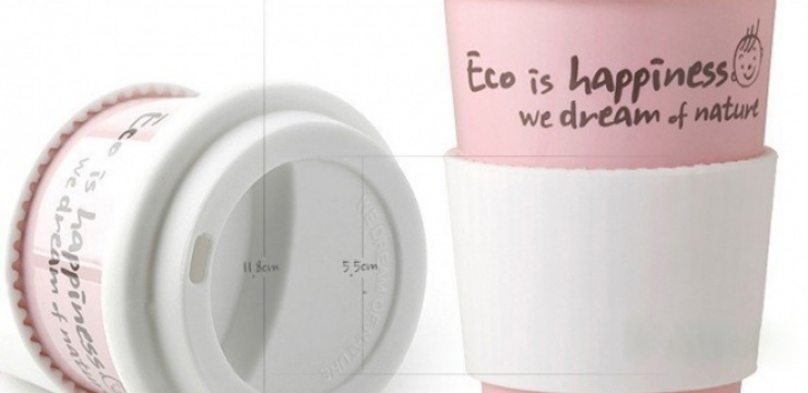 im-not-a-paper-cup-eco-happiness2.jpg