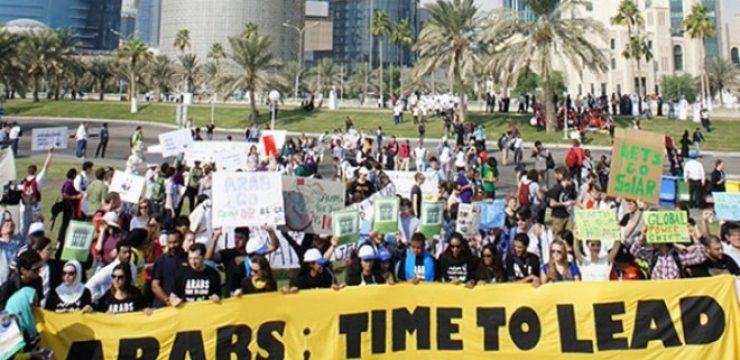 indyact-doha-climate-protest.jpg