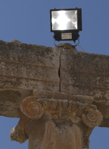 jerash_halogen_closeup