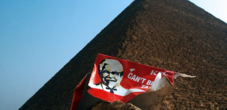 kentucky-fried-chicken-garbage-pyramids.jpg
