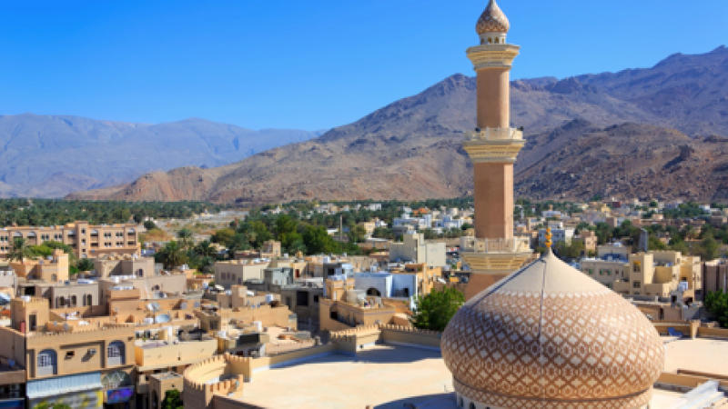 The Ultimate Oman Travel Guide