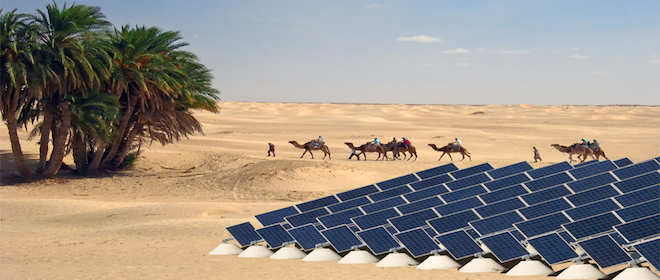 qatar, solar panel factory, first solar panel factory middle east, qatar fossil fuels, natural gas producer, middle east solar, clean tech, green tech, renewable energy, PV, solar
