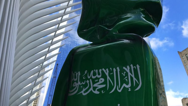 Sculpture Celebrating Saudi Arabia Goes Up (and Down) on Manhattan's Ground Zero