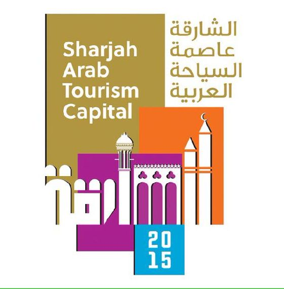 sharjah-uae-arab-tourism-capital-2015