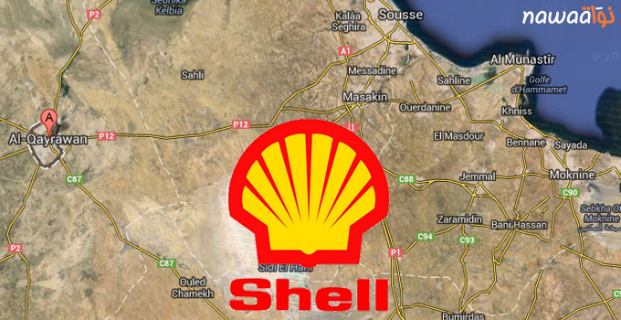 Shale gas and fracking lies exposed in Tunisia by local bloggers
