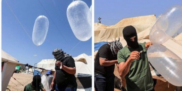 Gazan Condoms Used For War, Not Love