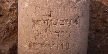Jerusalem in writing, the oldest inscription found!