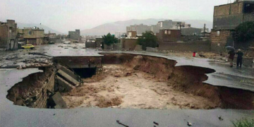 Iran's capital city being swallowed by sinkholes