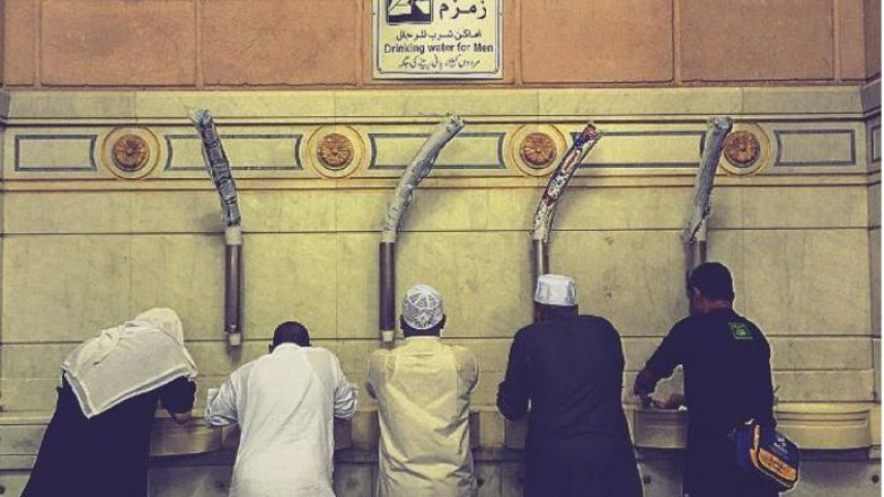 The Zamzam Well is Mecca's Holy Water